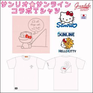 サンリオ×サンライン コラボ 日本製 Tシャツ(ウォーターピンク)ハローキティ Hello Kitty SKT-1922  5月発売予定 150〜L|itoturi
