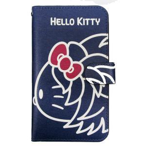 サンリオ×サンラインコラボ ハローキティ Hello Kitty  手帳型スマホケース/ あおかち色 (貼付タイプ) スマートフォンケース 5月発売予定|itoturi