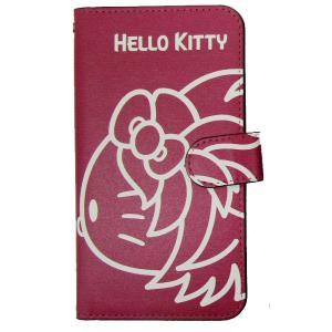 サンリオ×サンラインコラボ ハローキティ Hello Kitty  手帳型スマホケース/ べにいろ色 (貼付タイプ) スマートフォンケース 5月発売予定|itoturi