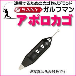サニー商事 ガルフマン アポロカゴ 8〜12号 カゴ釣り|itoturi
