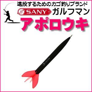 サニー商事 ガルフマン アポロウキ ピンク15号〜18号|itoturi