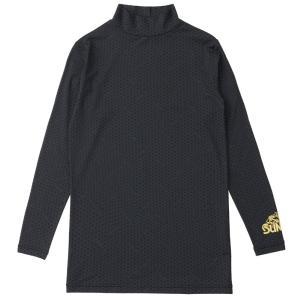 2018年 サンライン・テラックスクール TERAX COOL DRYアンダーシャツ 3L〜4L SUW-5533CW 4月発売予定 itoturi