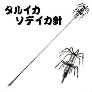 タルイカ ソデイカ 針 28.5cm|itoturi