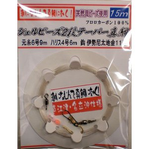 船真鯛 15m シェルビーズ2段テーパー真鯛 仕掛 ビシ釣り  オリジナルマダイshb2m15|itoturi