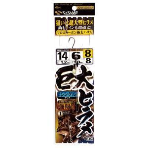 ささめ 巨大ヒラメ シングルフック C-114|itoturi