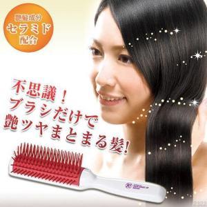 美容師さんの艶髪ブラシ0070-1324 itouhei