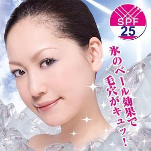 氷の微笑 クールファンデーション 0070-1539 itouhei