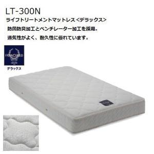 ★限定特価!フランスベッドLT-300N D|itouhei