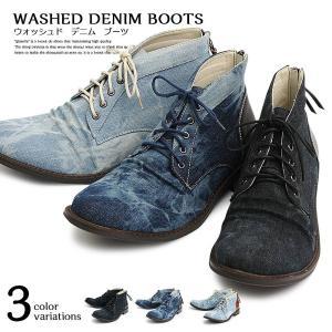 メンズブーツ バックジップ チャッカブーツ チャッカーブーツ メンズ カジュアル ケミカル加工 靴 ブーツ デニム 加工 アンティーク ミドルカット|itouhei