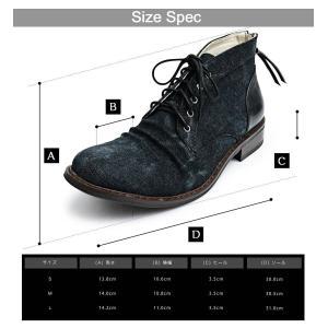 メンズブーツ バックジップ チャッカブーツ チャッカーブーツ メンズ カジュアル ケミカル加工 靴 ブーツ デニム 加工 アンティーク ミドルカット|itouhei|12