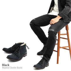 メンズブーツ バックジップ チャッカブーツ チャッカーブーツ メンズ カジュアル ケミカル加工 靴 ブーツ デニム 加工 アンティーク ミドルカット|itouhei|04