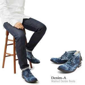 メンズブーツ バックジップ チャッカブーツ チャッカーブーツ メンズ カジュアル ケミカル加工 靴 ブーツ デニム 加工 アンティーク ミドルカット|itouhei|05