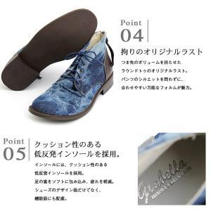 メンズブーツ バックジップ チャッカブーツ チャッカーブーツ メンズ カジュアル ケミカル加工 靴 ブーツ デニム 加工 アンティーク ミドルカット|itouhei|09