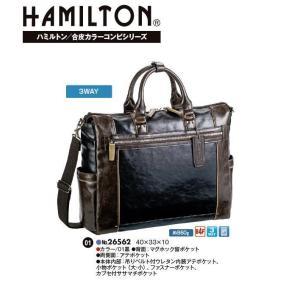 HAMILTON(ハミルトン)トートバッグ#26562|itouhei