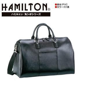 HAMILTON(ハミルトン)ボストンバッグ#10424|itouhei