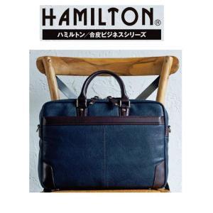 HAMILTON/ビジネスバッグ#26626|itouhei