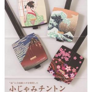 【伝統工芸士作】日本製三味線小じゃみチントン【完成品】