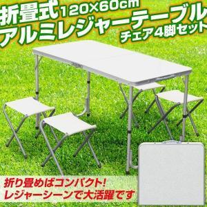 ☆アウトドアテーブル&4脚チェアセットPC1812−1B☆ ...