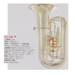 ♪日本初上陸Axis!【新品】CチューバCC-350 itouhei