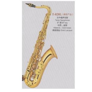 ♪日本初上陸Axis!【新品】テナーサックスT-828L itouhei