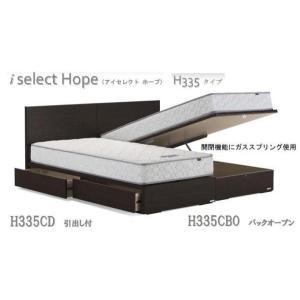 ★限定特価!東京ベッド・フレーム・ホープ引出タイプ#H335FD-D|itouhei