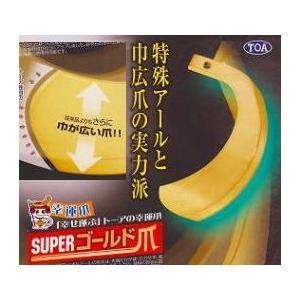 ヤンマーサイドゴールド爪(40本セット)  62-94-02 itounouki 02
