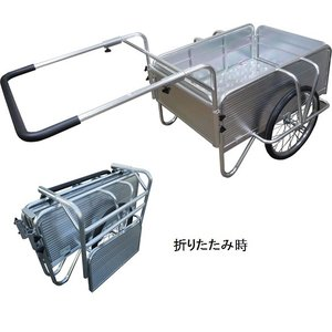 アルミ折りたたみリヤカー AOR-100N 【アルミス/ALUMIS】|itounouki