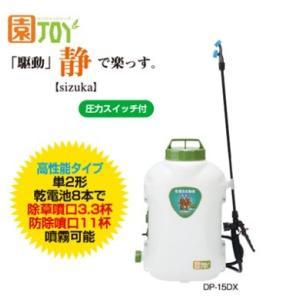 麻場 乾電池式動噴 DP-15DX 「静」 sizuka【ASABA/アサバ】|itounouki
