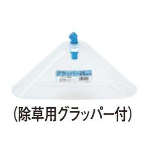 麻場 背負動力噴霧機 さすけ EP-200Z [タンク20L]【ASABA/アサバ】|itounouki|02