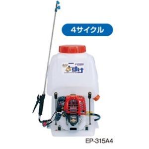 麻場 背負動力噴霧機 こすけ EP-315A4 [タンク15L]【ASABA/アサバ】|itounouki
