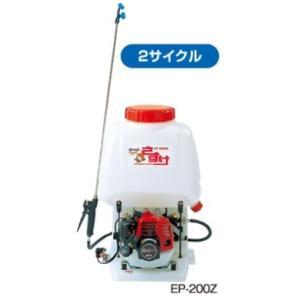 麻場 背負動力噴霧機 さすけ EP-220D [タンク20L]【ASABA/アサバ】|itounouki
