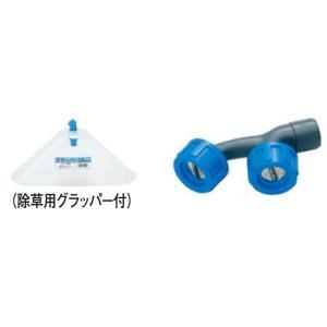 麻場 背負動力噴霧機 さすけ EP-220D [タンク20L]【ASABA/アサバ】 itounouki 02