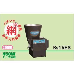 細川製作所 循環式精米機 Bs15ES 【容量15kg】|itounouki