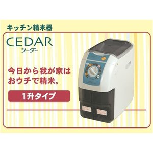 ホソカワキッチン精米機CE1700|itounouki