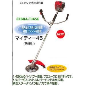 キンボシ刈払機  マイティー45 CFB8A-TJ45E|itounouki