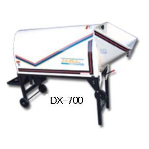 笹川農機(株)砕土機DX-700|itounouki