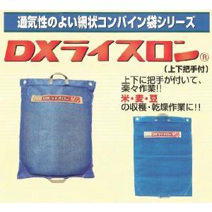 田中産業DXライスロン20枚セット販売|itounouki