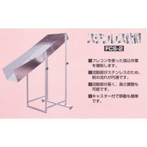 笹川農機フレコンシューターFCS-2|itounouki