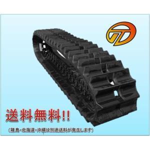 東日興産 運搬車・作業機用ゴムクローラ 250×79×42(250*79*42) ≪送料無料!代引き不可≫HB257942 ピッチ79|itounouki