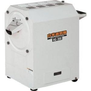 タイガーカワシマ  白米選別機HG-300|itounouki