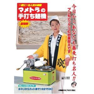 手打麺機HS-3|itounouki