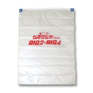 もみがらBIG用 もみがら袋  10枚セット クロスラム素材 90cm×125cm|itounouki