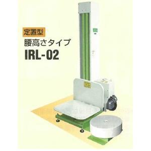 米リフトIRL-02定位置|itounouki
