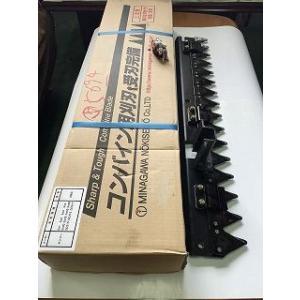 CA-210  ヤンマー刈刃 【取り付け穴4ヵ所タイプ】|itounouki|02