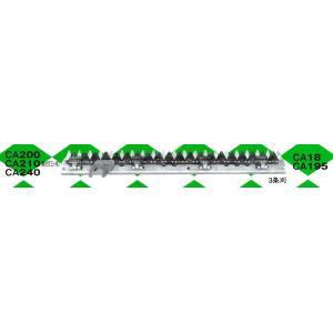 CA-240  ヤンマー刈刃|itounouki|02