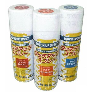 KBL 農業機械用塗料タッチアップスプレー ヤンマー クリームホワイト KG0210S 420ml 12本セット|itounouki
