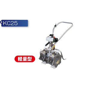 軽量型除草機KC25|itounouki