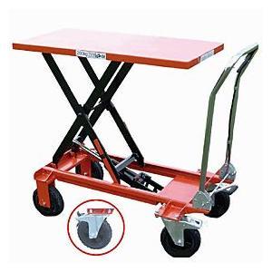 油圧式テーブル運搬車 200kg KT-200LB|itounouki