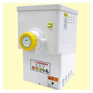 製粉機KT-550|itounouki