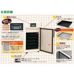 【山本製作所】 電気乾燥庫LH-103E 単相100v|itounouki|03
